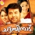 Listen to Chenthakkaali from Chattambinadu
