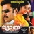 Anchikonchathadi songs