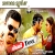 Listen to Ilamaan Mizhi (F) from Ringtone