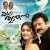 Listen to Aaroo Paadum from Kadha Thudarunnu