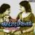Mazha Peyuthu Peyuthu songs