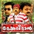 Aarutharum songs