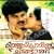 Listen to Pathinezhinte from Vellaripravinte Changathi