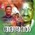 Aarum Thodatha Poovil songs