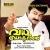 Listen to Pularkala Chandrika from Vadhu Doctor Anu