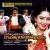 Listen to Ambily Poomarano from Sreekrishnapurathu Nakshathra Thilakkam