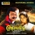 Listen to Vellithinkal from Meleparambil Aanveedu