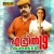 Sharapoli Malacharthy songs