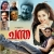 Listen to Etheemin Sulthan from Chanda