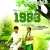 Listen to Thalavattam Kanumbol from 1983
