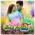 Listen to Sayam Sandhya from Holi
