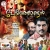 Listen to Akuthikuthu from Pedithondan