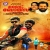Vellinool Cholakal songs