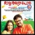 Pandu Pandu songs