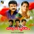 Arikil Varu songs