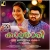 Listen to Pranayam Poothirangunnoru from Kanthari