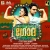 Listen to Aaro Nenjil (Desi Mix) from Godha