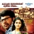 Listen to Penninu Chilambunde from Puthiya Niyamam
