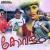 Listen to Konchum Thinkale from Kovalam