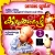 Listen to Mookananthappante Mookku from Kilukkampetty - Vol 2