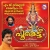 Listen to Poonkettu from Poonkettu