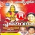 Listen to Nammude Yatra from Poongavanam - Vol 1