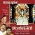 Listen to Sarvasaktha Dadanee from Salvation