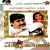 Listen to Kalyanaraavu from Ente Pattukaran (Mappila Songs)