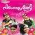 Kathirunnatharku Vendi songs