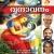 Listen to Sree Mahavishnu from Vridhavanam