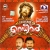 Listen to Thiruvosthy from Redeemer 2