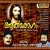 Listen to Thiruchora Thully from Aathmaragam