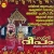 Listen to Muthappanmanassil from Parassinideepam