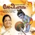 Listen to Kannante Mizhikal from Gopichandhanam