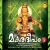 Listen to Ayya Njan from Makaradeepam - Vol 2