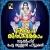 Listen to Ekadantdam Mahakayam from Ayyappathindakathom