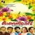 Listen to Atham Patihnnu from Onanilavu