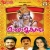 Listen to Harinamapookal from Mayamukundham