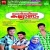 Listen to Aanandham from Khalbile Kalynam (Mappila Song) - Part 1