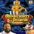 Listen to Pampatheerathil from Aravanapriyan