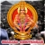 Listen to Karimalavasan from Sharana Keerthanam