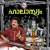 Listen to Vahnimarachottil from Halasyam