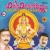 Listen to Powrnami Naallithlu from Hariharaathmajam - Vol 3