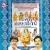 Listen to Ganganapathaye Namaha from Hindu Bhajans