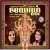 Listen to Neerettamma from Jayadurga