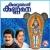 Listen to Dwaparakompilu from Kantu Njan Kannane