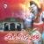 Listen to Sthambanangal Neekkidunna from Koodipooja