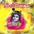 Krishnayennoru songs