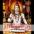 Listen to Thiruvaikkathappan from Maheswaram