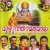 Seethaavallabha songs